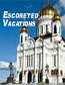 Escorted Vacations