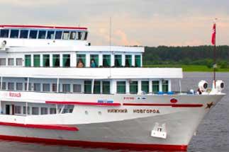 MS Nizhny Novgorod