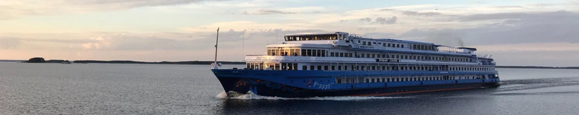 Volga Spirit