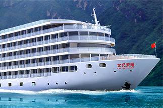 Century Glory Cruise