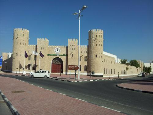 Qatar Image