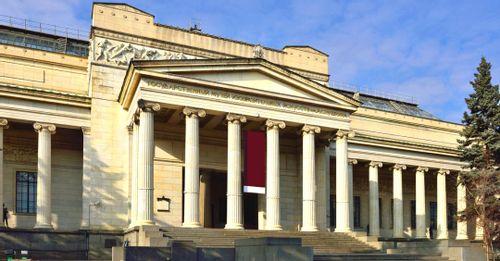 Pushkin Gallery