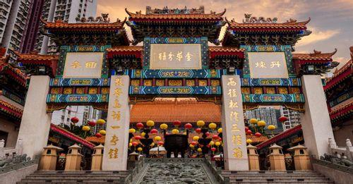 Visit Wong Tai Sin Temple