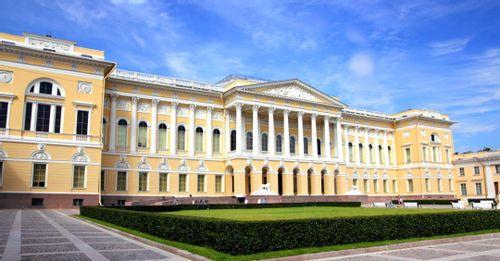 St. Petersburg History Museum